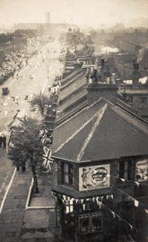 Grove Street – 1935 Jubilee celebrations & corner shop at no. 104.jpg
